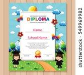 kids diploma certificate in... | Shutterstock .eps vector #549969982