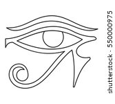 Eye Of Horus Icon. Outline...