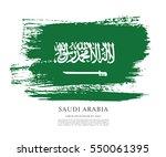 flag of saudi arabia  brush...   Shutterstock .eps vector #550061395