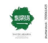 flag of saudi arabia  brush... | Shutterstock .eps vector #550061425