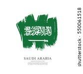 flag of saudi arabia  brush... | Shutterstock .eps vector #550061518
