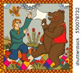 russian folk background.... | Shutterstock .eps vector #550078732