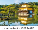 beautiful architecture at...   Shutterstock . vector #550246906