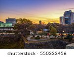osaka castle complex  osaka... | Shutterstock . vector #550333456