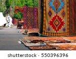Armenian Carpets Hall. Armenia...