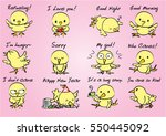chick set   Shutterstock .eps vector #550445092