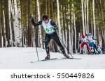 kyshtym  russia    march 26 ... | Shutterstock . vector #550449826