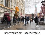 moscow  russia   january 03 ... | Shutterstock . vector #550539586
