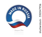 made in russia flag blue color... | Shutterstock .eps vector #550547956
