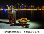 vintage lantern with dates and... | Shutterstock . vector #550619176