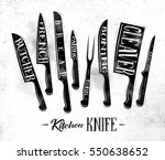 poster kitchen meat cutting... | Shutterstock . vector #550638652