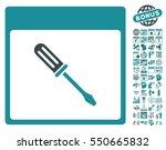 screwdriver calendar page... | Shutterstock .eps vector #550665832
