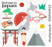 colorful japan travel poster ... | Shutterstock .eps vector #550954915