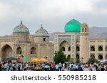 khujand  tajikistan 9 september ... | Shutterstock . vector #550985218