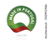 made in portugal flag green... | Shutterstock .eps vector #550991986