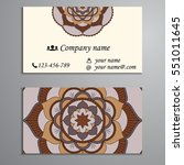 invitation  business card or... | Shutterstock .eps vector #551011645