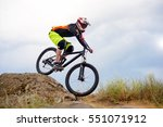professional cyclist riding the ... | Shutterstock . vector #551071912