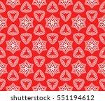 valentine day romantic vector...   Shutterstock .eps vector #551194612