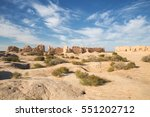 ruins of the fortress kyzyl... | Shutterstock . vector #551202712