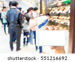 man use mobile phone  blur... | Shutterstock . vector #551216692