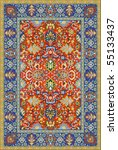 persian detailed vector carpet   Shutterstock .eps vector #55133437