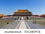 beijing  china   july 29  2012  ... | Shutterstock . vector #551385976