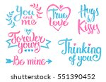 valentines day lettering.... | Shutterstock . vector #551390452