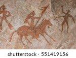 rock painting. paint image...   Shutterstock . vector #551419156