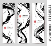 Vertical banners set in modern Asian style. Black rough brush strokes. Stamp for Calligraphy. Typographic template for text. Vector illustration.