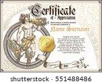 template of vintage certificate ...