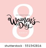 8 march international women's... | Shutterstock .eps vector #551542816