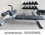 equipment and machines at the... | Shutterstock . vector #551555902