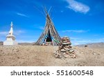 buddhism and shamanism in the...   Shutterstock . vector #551600548