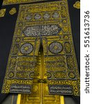 the door of the kaaba   kaaba... | Shutterstock . vector #551613736