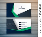 company business card design... | Shutterstock .eps vector #551653942