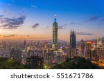 taiwan city skyline at sunset... | Shutterstock . vector #551671786