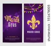 Mardi Gras Brochures. Vector...