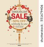 chinese new year sale banner... | Shutterstock .eps vector #551679406