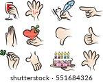 vector drawing cartoon hands set   Shutterstock .eps vector #551684326