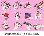 vector drawing cartoon hands set   Shutterstock .eps vector #551684332