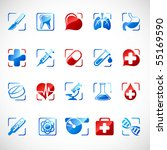 vector medical icons. | Shutterstock .eps vector #55169590