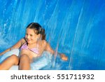 real toddler girl relaxing at... | Shutterstock . vector #551711932
