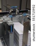 digital printing | Shutterstock . vector #551715952