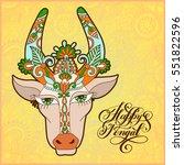 happy pongal handwritten ink... | Shutterstock . vector #551822596