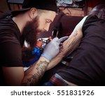 professional artist making...   Shutterstock . vector #551831926