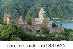 ananuri  georgia   august 5 ... | Shutterstock . vector #551832625
