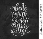 hand lettering alphabet design  ... | Shutterstock . vector #551841922