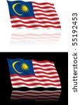 malaysian flag flowing | Shutterstock .eps vector #55192453