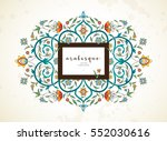 vector vintage decor  ornate... | Shutterstock .eps vector #552030616
