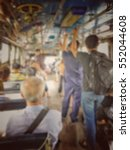 Blurred Image Of People Sitting ...